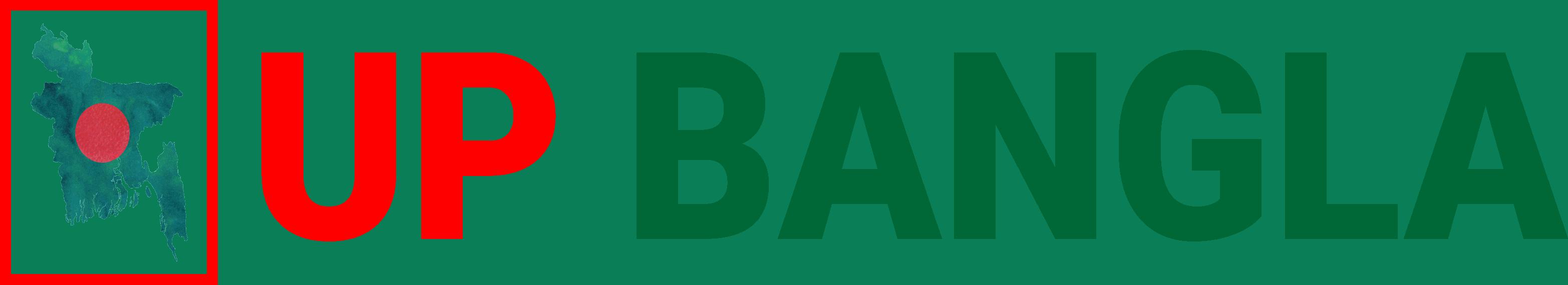 upbangla.com
